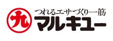 マルキユーホームページ